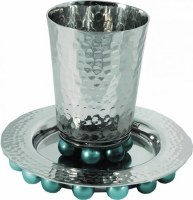 Yair Emanuel Judaica Kiddush Cup and Plate with Beads Silver & Turquoise