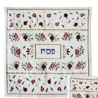Yair Emanuel Embroidered Matzah Cover - Pomegranates