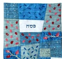 Yair Emanuel Embroidered Matzah Cover with Patches - Blue