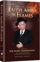 Faith Amid the Flames [Hardcover]