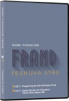 Teshuva 5780 2 Volume Set CD