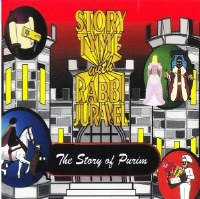 Story Tyme with Rabbi Juravel The Story of Purim Double CD