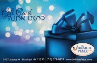 Judaica Place Gift Card $36.00