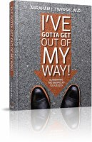 I've Gotta Get Out Of My Way [Hardcover]