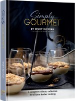 Simply Gourmet [Hardcover]
