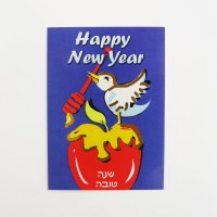 Shana Tova Card Bird and Honey