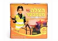Hatzalah Member Dress Up Set