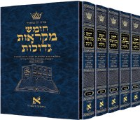 Artscroll Chumash Mikra'os Gedolos Slipcased Set Medium Size