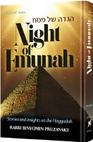 Haggadah: Night of Emunah [Hardcover]