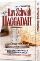 The Rav Schwab Haggadah [Hardcover]