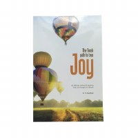 Torah Path to True Joy [Paperback]