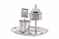 Hammered Stainless Steel Havdallah Set Beaded Design 4 Piece Set