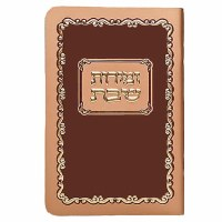 Zemiros Shabbos - Copper and Brown