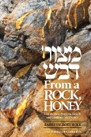 From a Rock, Honey [Hardcover]