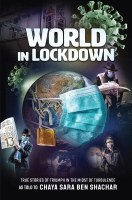 World in Lockdown [Hardcover]