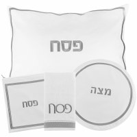 Pesach Set Faux Leather 4 Piece White and Silver Hotel Style Design