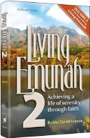 Living Emunah Volume 2 [Hardcover]