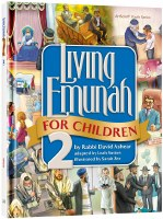 Living Emunah For Children Volume 2 [Hardcover]