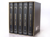 Likras Shabbos Malkesa 5 Volume Slipcased Set [Hardcover]
