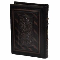 Antique Leather Tehillim Brown