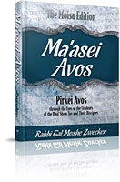 Ma'asei Avos on Pirkei Avos [Hardcover]