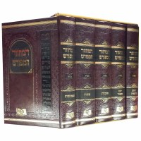 Machzor Hameforash 5 Volume Set  Ashkenaz [Hardcover]