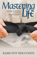Mastering Life [Hardcover]