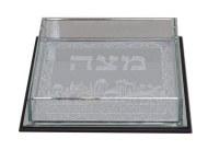 "Mirror Square Matzah Holder Jerusalem Design 7.5"""