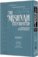The Schottenstein Ed. Mishnah Elucidated Gryfe Ed Seder Nezikin Volume 3 [Hardcover]