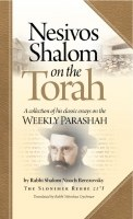 Nesivos Shalom on the Torah [Hardcover]