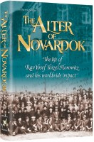 The Alter of Novardok [Hardcover]