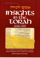 Insights In The Torah Oznaim Latorah 4 - Bamidbar