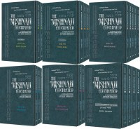 Schottenstein Edition of the Mishnah Elucidated Complete 38 Volume Pocket Size Set [Paperback]