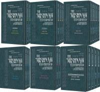 Schottenstein Edition of the Mishnah Elucidated Complete 38 Volume Pocket Size Set [Paperback]