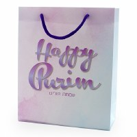 Purim Gift Bag Marble Design Purple