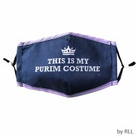 Purim Costume Cotton Face Mask Blue Purple Trim