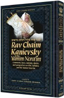 Rav Chaim Kanievsky on the Yamim Noraim [Hardcover]