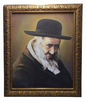 Framed Canvas Picture of Rav Yeshaya