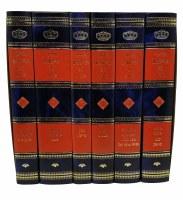 Chidushei HaRitva Al Hashas 6 Volume Set [Hardcover]