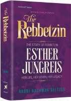 The Rebbetzin [Hardcover]