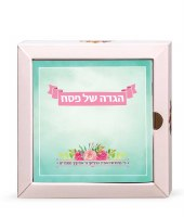 Pesach Package Set of 4 Haggadahs Spring Design Ashkenaz