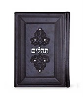 Faux Leather Tehillim Medium Size Brown Accentuated with Crystals [Hardcover]