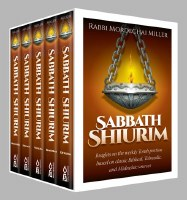 Shabbos Shiurim 5-Volume Slipcased Set [Hardcover]