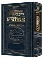 Artscroll Schottenstein Edition Interlinear Succos Machzor Following Eretz Yisroel Customs Full Size Sefard [Hardcover]