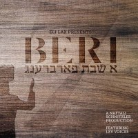 Shabbos Farbreng Beri Weber CD