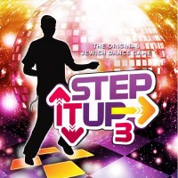 Step It Up Version 3.0 Software