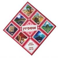 Shimmers Craft Kit Ushpizin Theme