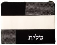 Tefillin Bag Faux Leather Black and White Patched Design