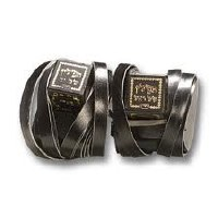 Tefillin Pair from Israel Ari Script Gasos (One piece of thick leather) Chabad Style - Righty