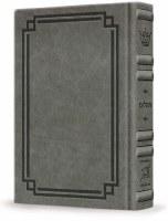 Artscroll Tehillim Hebrew English Full Size Signature Leather Collection Glacier Grey